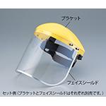 頭盔/防護面罩